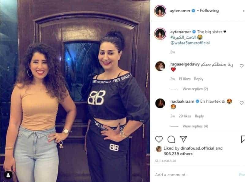 آيتن عامر مع شقيقتها الفنانة وفاء عامر