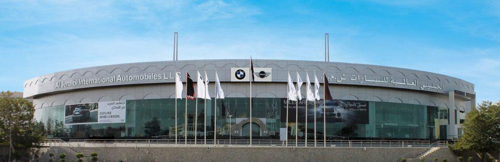 شركة الجنيبي الوكيل لسيارات BMW
