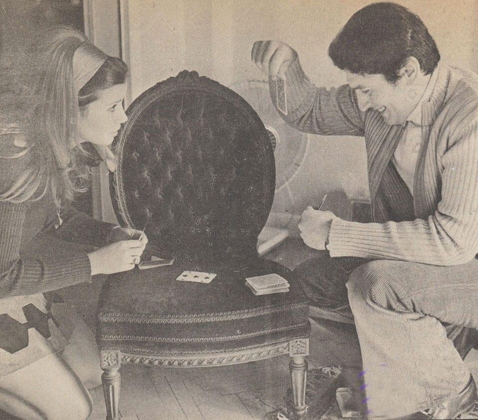 عمر وميرفت
