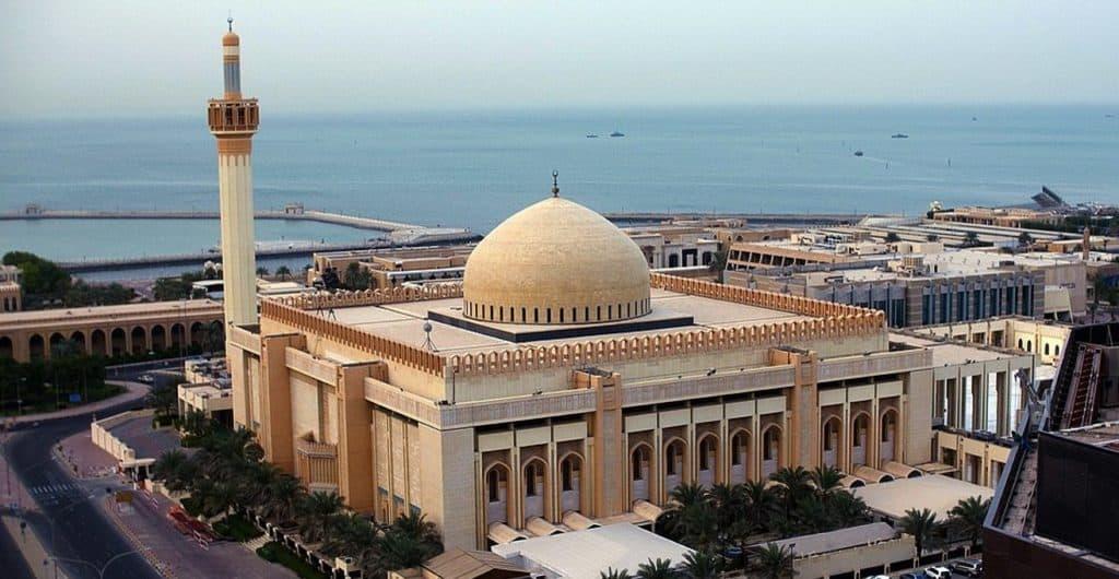 المسجد الكبير الكويت