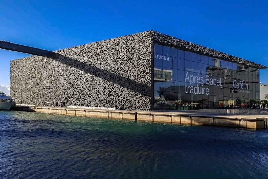 متحف الحضارات الأوروبية والمتوسطية - مدينة مارسيليا - السياحة في فرنسا