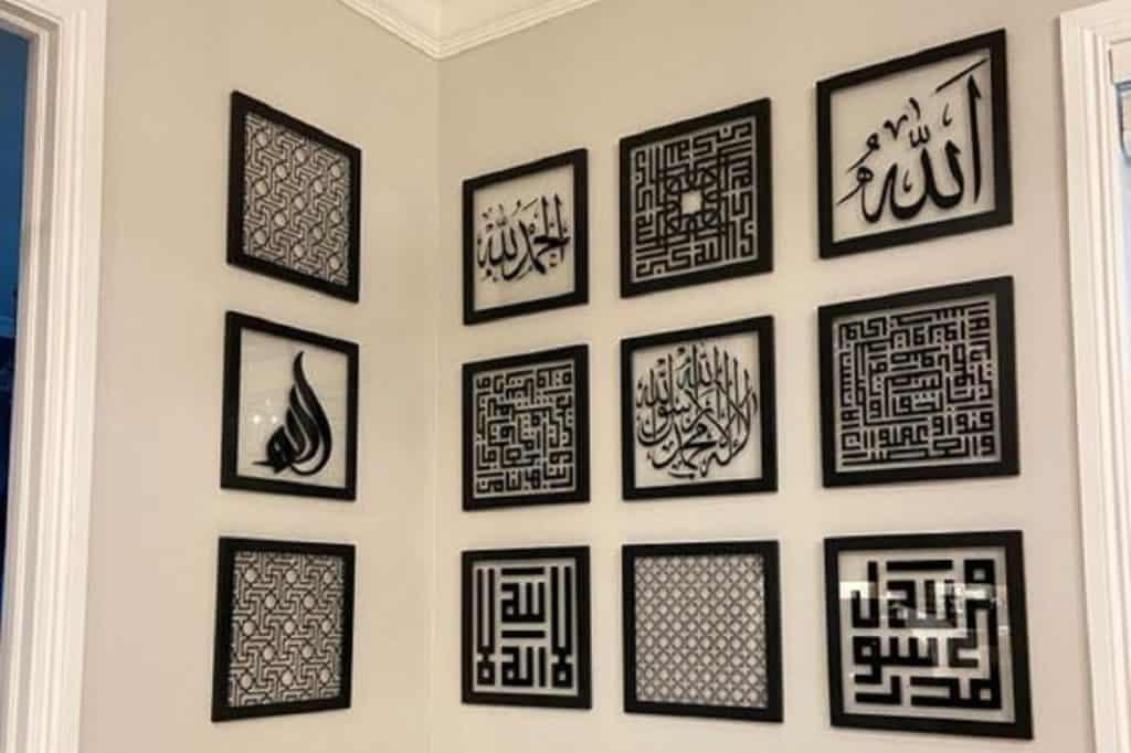 لوحات ذات نقوش عربية - زينة رمضان
