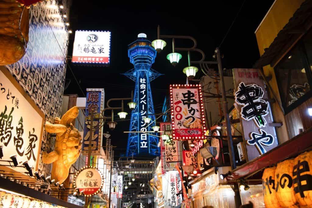 مدينة طوكيو في الليل