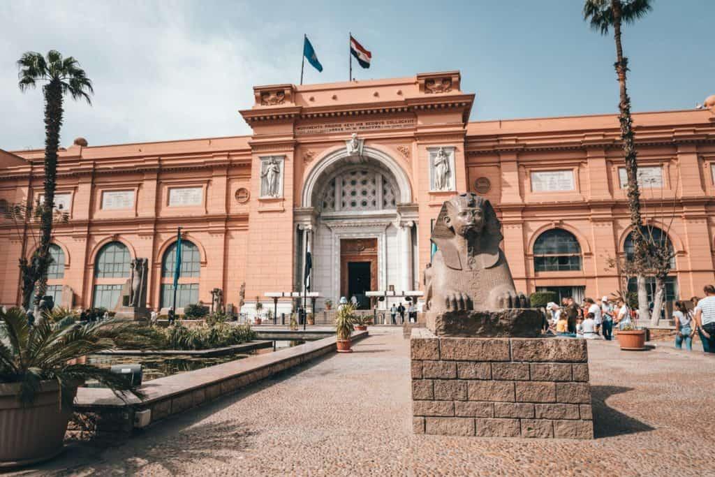 المتحف المصري بميدان التحرير